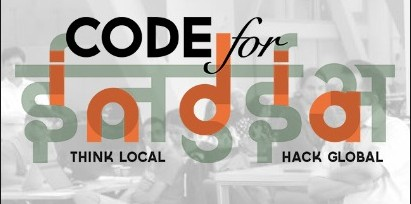 Code for India Logo